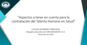 Aspectos a tener en cuenta para la contratación del Talento Humano en Salud